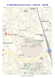 A-032 稲葉邸 完成見学会-2
